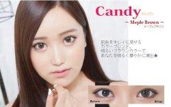 画像1: 明るいカラーで、美肌効果!☆瞳に優しいハイドロゲル使用 Babyeyes Candy【半年/15.8mm/1枚(片目)\8100】